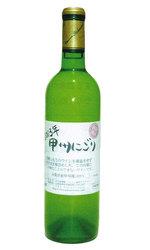 2013nigori.jpgのサムネール画像