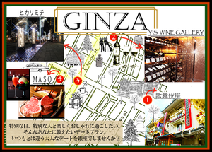 map_ginza.png