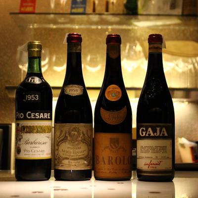 古酒イタリアヴィンテージワイン